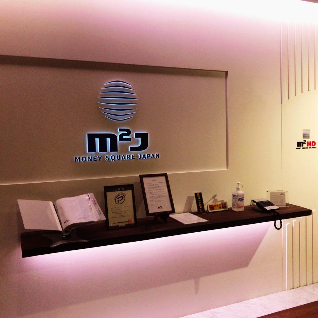 m2j-receptionist
