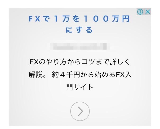 fx image