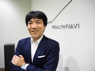 ウェルスナビの柴山和久CEO(最高経営責任者)