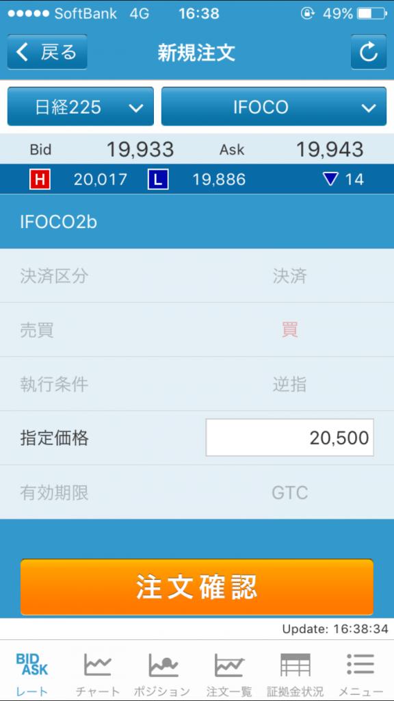 IFOCO5