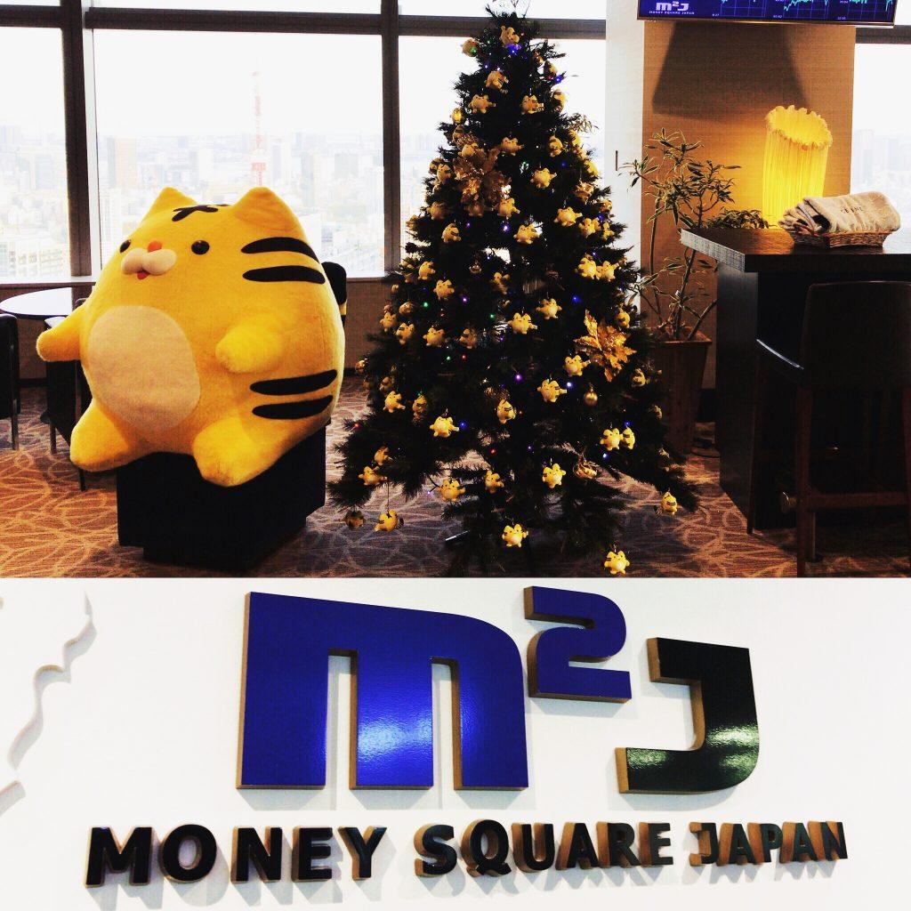 m2j-office