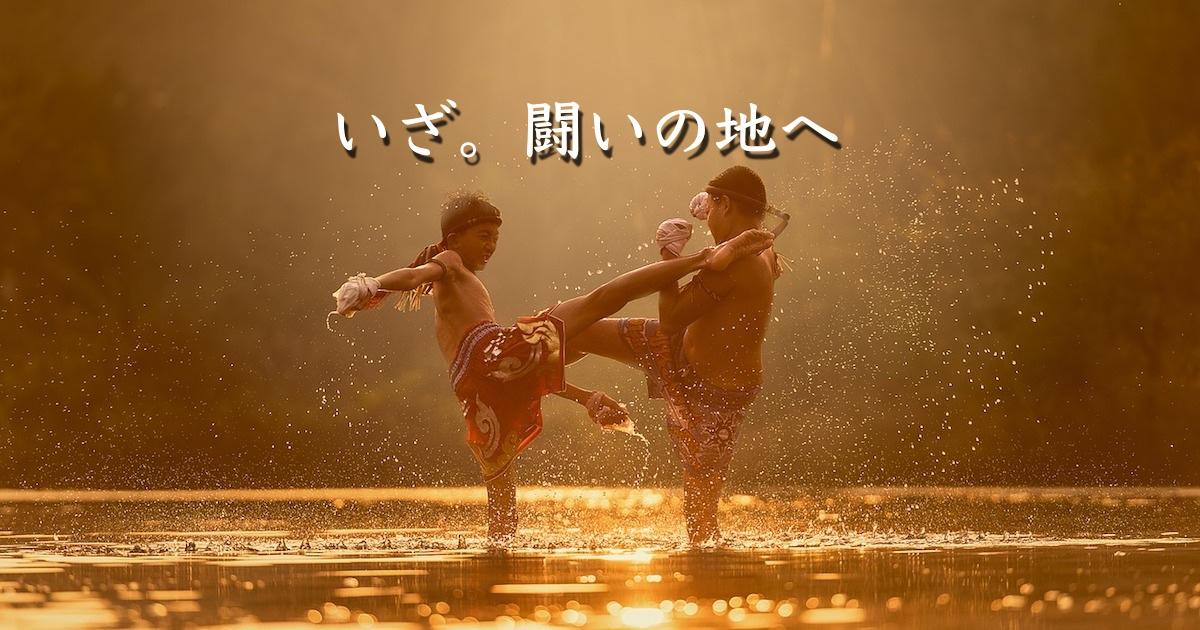 トライオートETF『リアルトレード頂上決戦グランプリ』に参戦決定!
