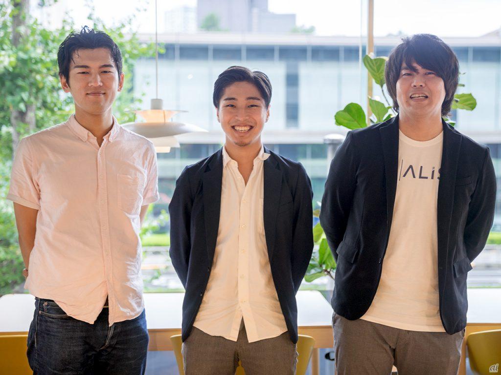 (左から)ALISの石井壮太氏、安昌浩氏、水澤貴氏