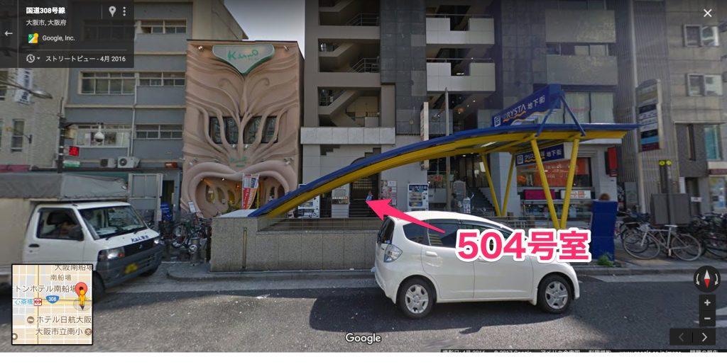 レンタルルーム504号室外観