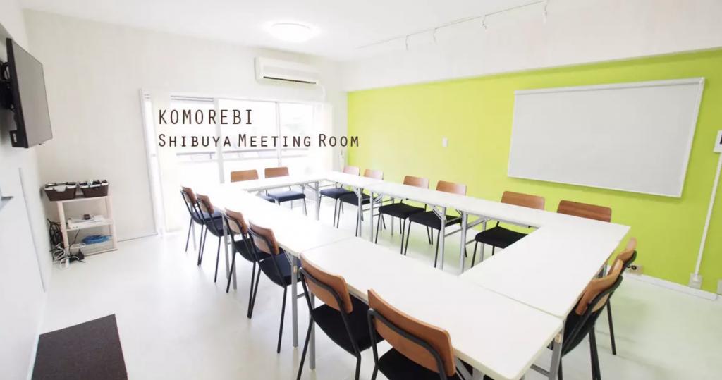 渋谷会議室401号室