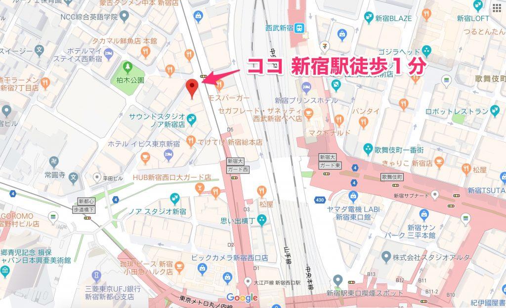 会場 地図