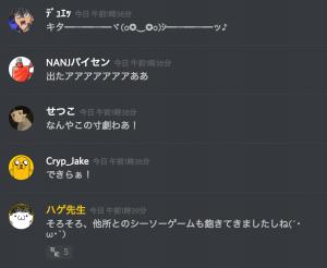 nanj5