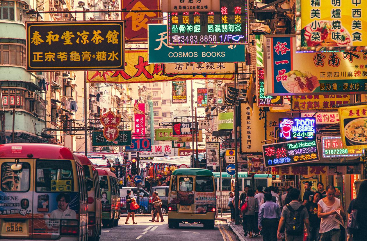 香港の投資事情