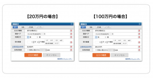 ユーロ円注文画面