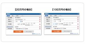 ズロチ円注文画面