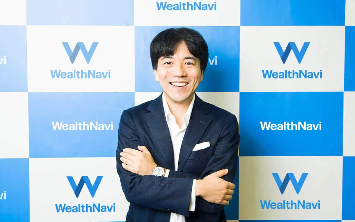 ウェルスナビ柴山CEO