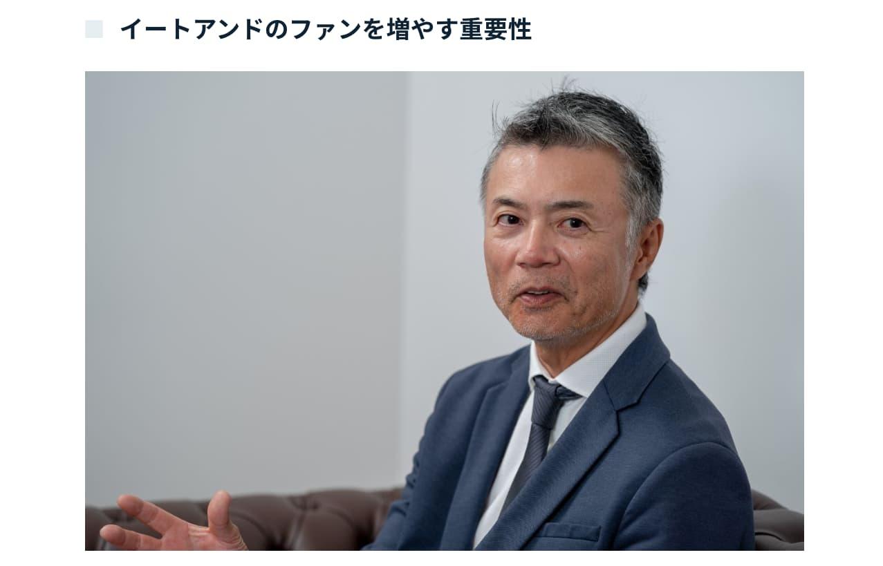 大阪王将インタビュー
