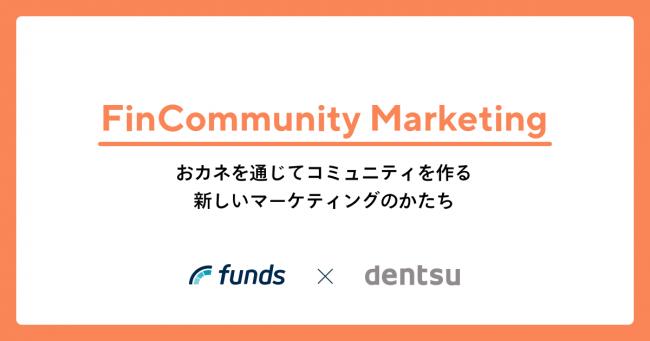 FinCommunity Marketing
